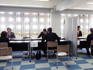 koujutsu_pic1.jpg