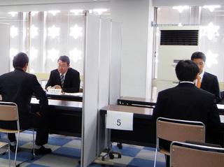 koujutsu_pic2.jpg