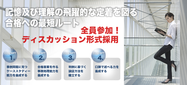 nozomi_toppic.jpg